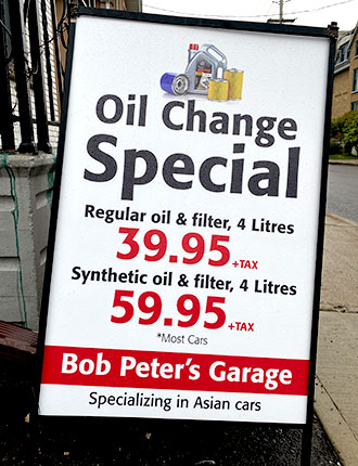 oil-change-image-prices